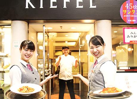 ≪シフトは融通利かせます≫阪急梅田駅スグの便利なカフェで働きませんか?