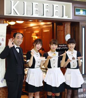 ≪シフトは融通利かせます≫ホテルロビーのような素敵なカフェで、おしゃれな制服を着て働きませんか?